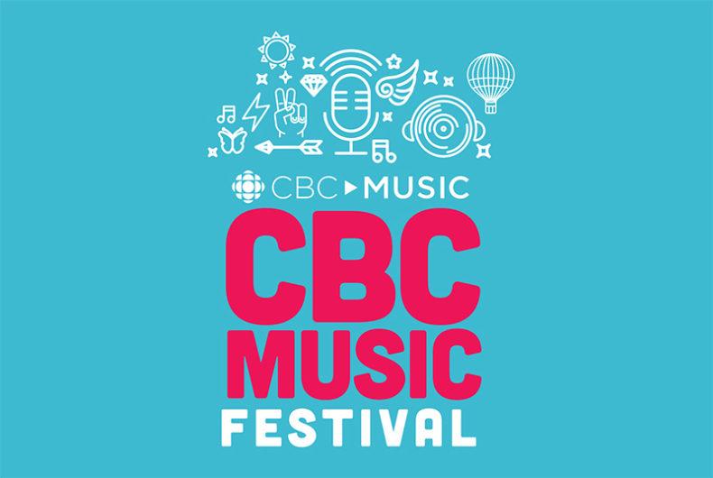 CBC Music Festival 2017